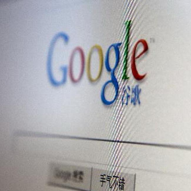 Google làm thị trường Mỹ thất vọng