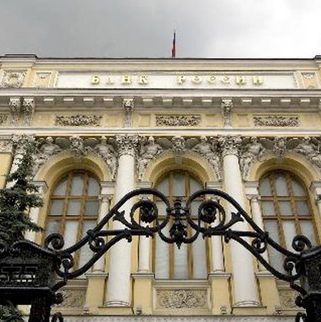 Fitch nâng xếp hạng tín dụng của Nga