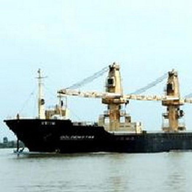 MHC: Ngày 26/01 bán tàu thu về hơn 1,5 triệu USD