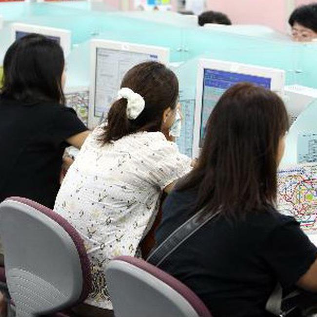 Tỷ lệ thất nghiệp Nhật tháng 12/2009 bất ngờ giảm