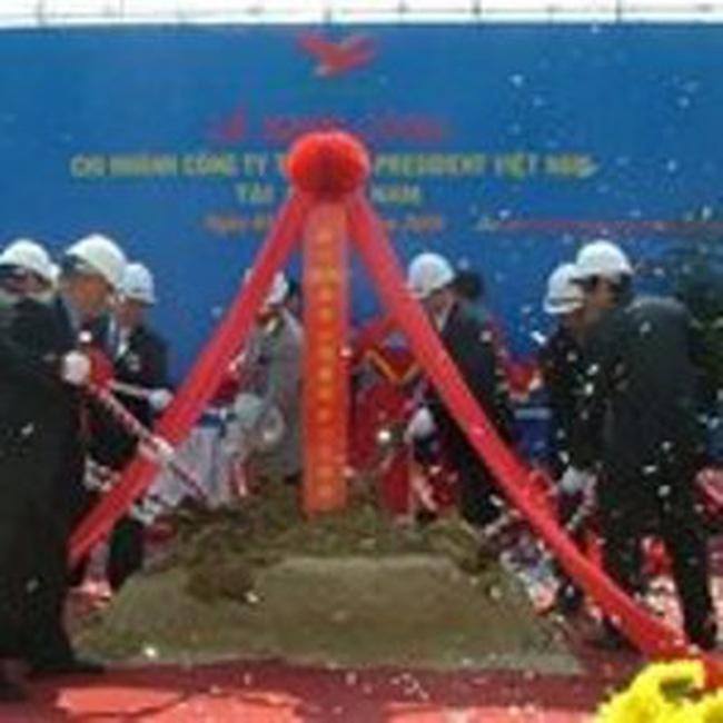 Uni-President xây nhà máy thức ăn chăn nuôi tại Quảng Nam