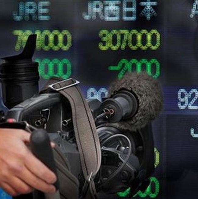 Nhật Bản chấm dứt các biện pháp kích thích kinh tế