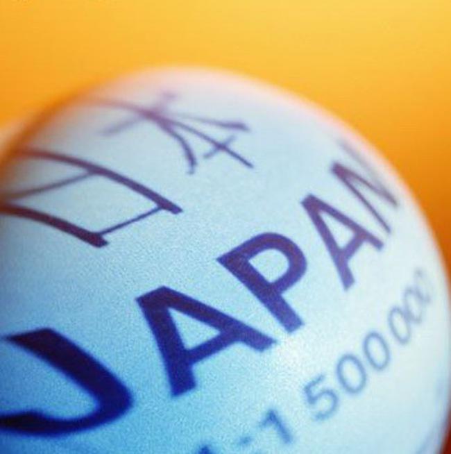 Nhật chuẩn bị đón vụ IPO lớn nhất trong 1 thập kỷ
