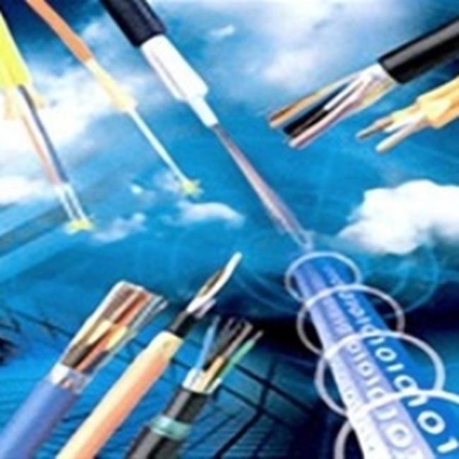Bảo hiểm Ngân hàng TMCP Công Thương bảo hiểm cho dự án 3G của EVN Telecom