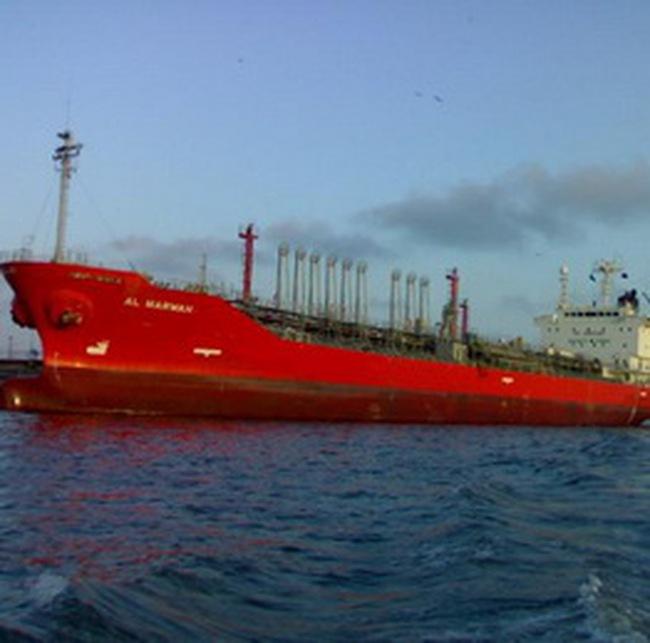 PVT: Mua thêm tàu chở dầu sản phẩm PVT Sea Lion trọng tải 15.426 DWT