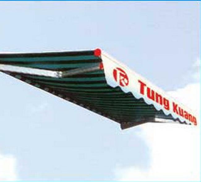 TKU: LNST sau kiểm toán năm 2009 giảm 23%