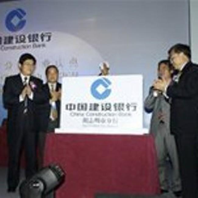 Ngân hàng CCB Trung Quốc mở chi nhánh tại TPHCM