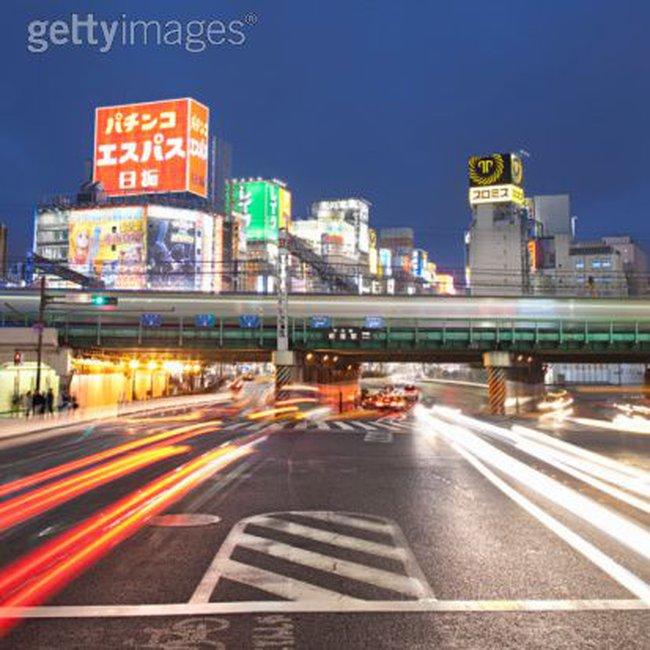 Kinh tế Nhật quý 1 tăng trưởng 4,9%