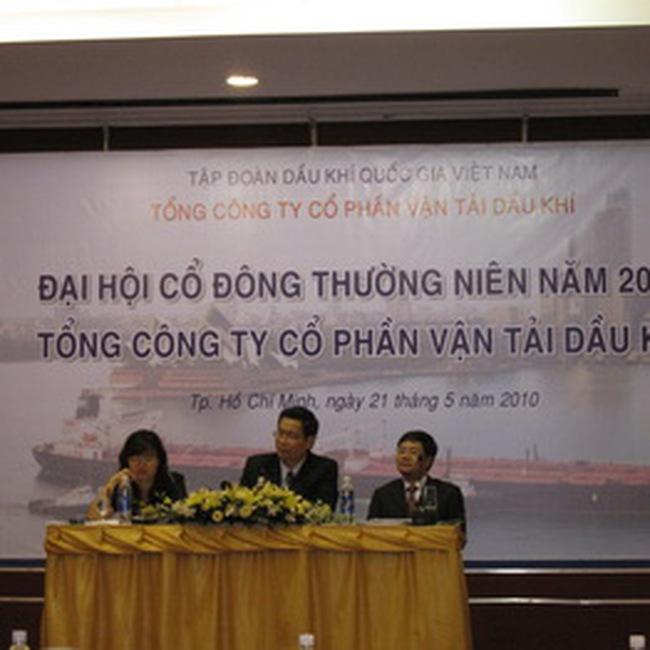PVT:  Dự kiến đạt 42 triệu USD doanh thu từ vận chuyển dầu cho Nhà máy lọc dầu Dung Quất