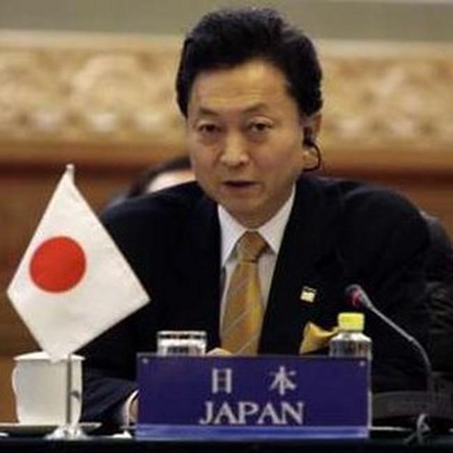 Thủ tướng Nhật từ chức