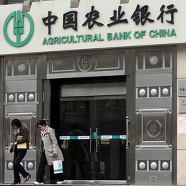 """Đợt IPO của các """"đại gia"""" ngân hàng Trung Quốc gặp khó"""