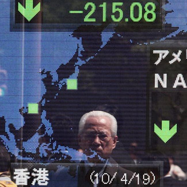 Phần lớn thị trường chứng khoán tại châu Á giảm nhẹ