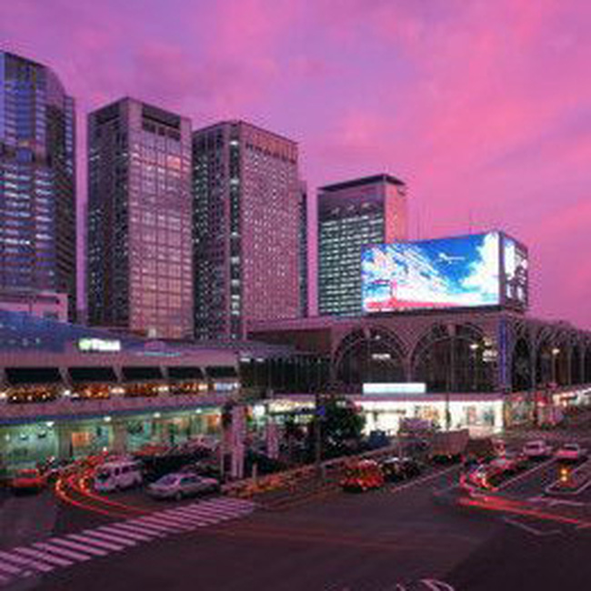 Chính phủ Nhật đặt mục tiêu tăng trưởng kinh tế 2%/năm trong thập kỷ tới