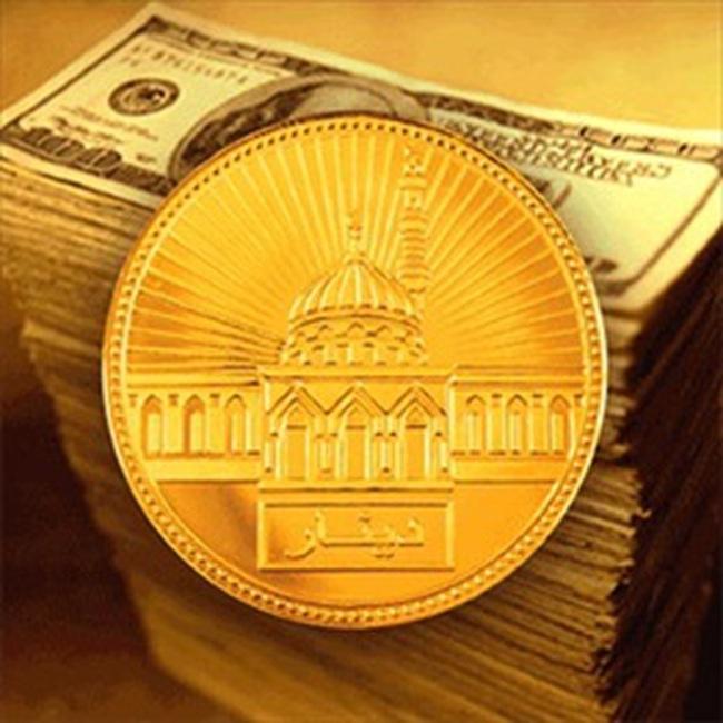 SVC: Tổng công ty Bến Thành đã mua 1,2 triệu cổ phiếu