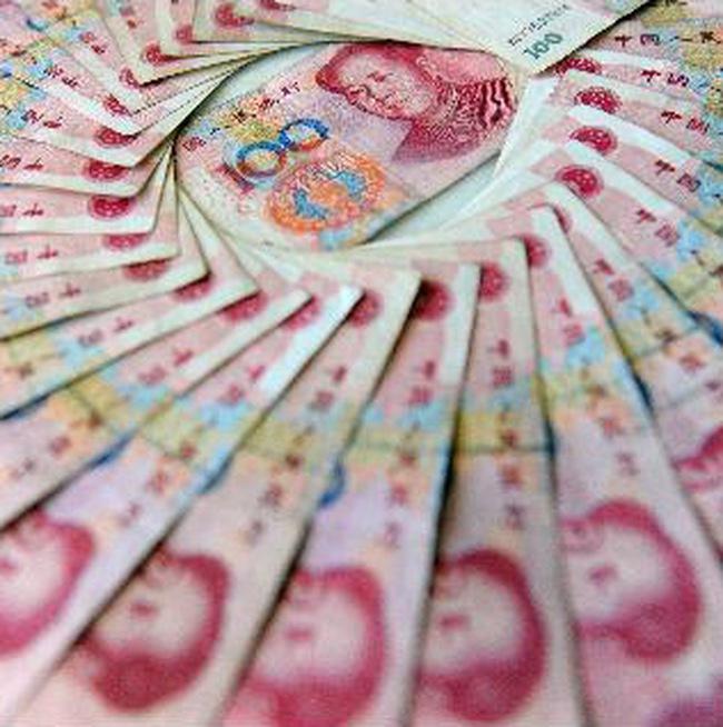 Fitch cảnh báo về một cuộc khủng hoảng tài chính tại Trung Quốc