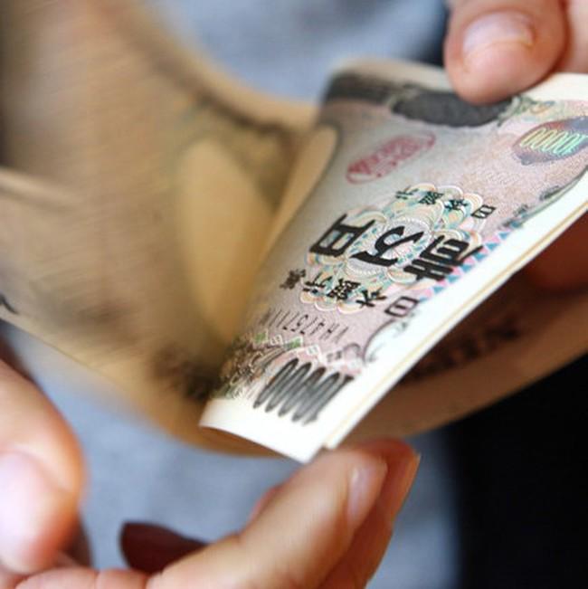 Đồng yên lên sát mức kỷ lục trong 9 năm