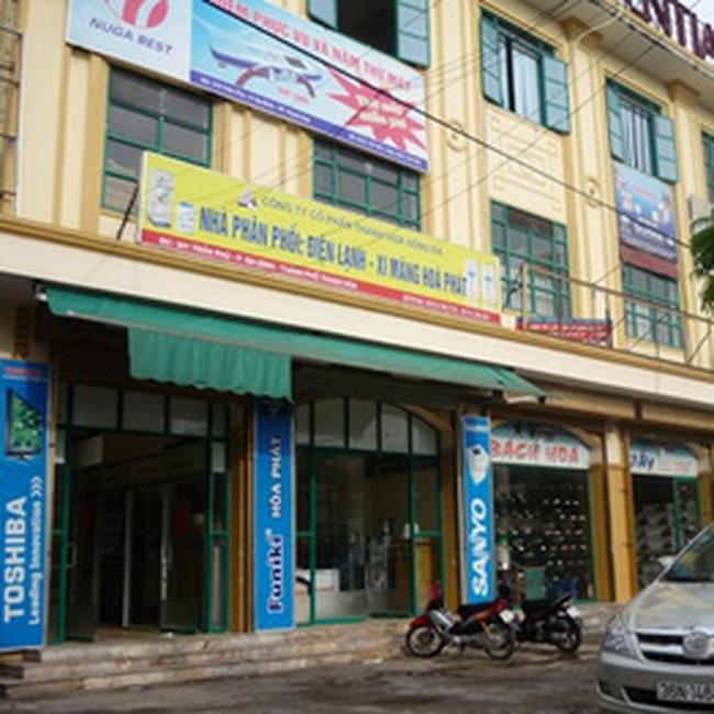 Thanh Hoa – Sông Đà chào bán gần 1 triệu cổ phiếu cho cổ đông hiện hữu