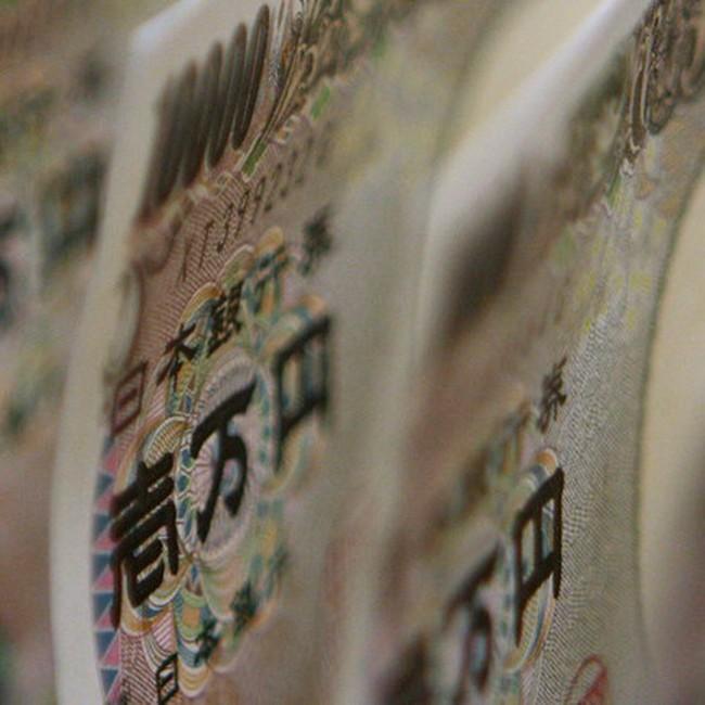 Đồng yên sẽ liên tục lập kỷ lục mới bởi kỳ vọng FED in thêm tiền cứu kinh tế Mỹ