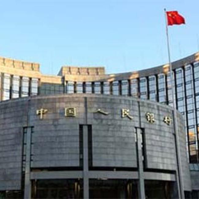 Ngân hàng Thế giới: Trung Quốc cần nâng lãi suất cơ bản