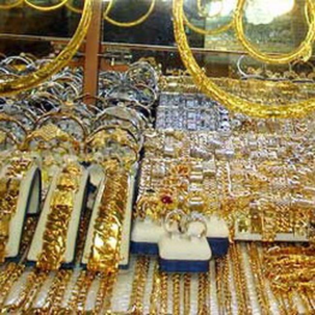 Lãi suất huy động vàng bắt đầu giảm