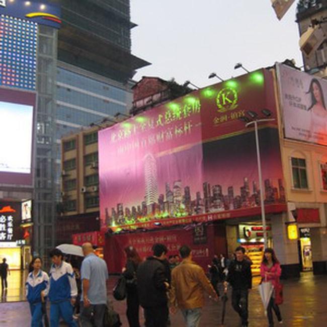Lạm phát tại Trung Quốc tăng mạnh nhất trong 2 năm