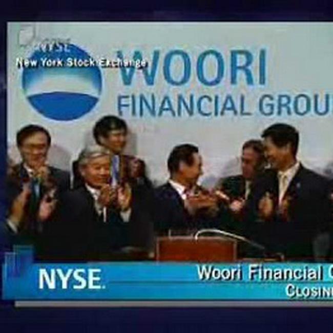 Tập đoàn Tài chính Woori thông báo lợi nhuận Q3 vượt dự báo
