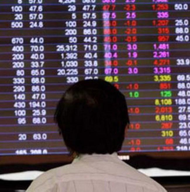 Đóng cửa, VN-Index giảm 5 điểm xuống 441 điểm