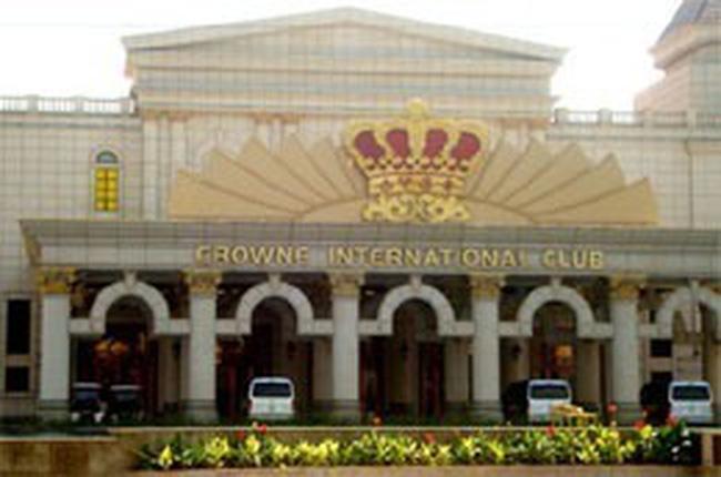 """Dự án từng treo biển """"casino"""" tại Đà Nẵng sắp trở lại hoạt động"""