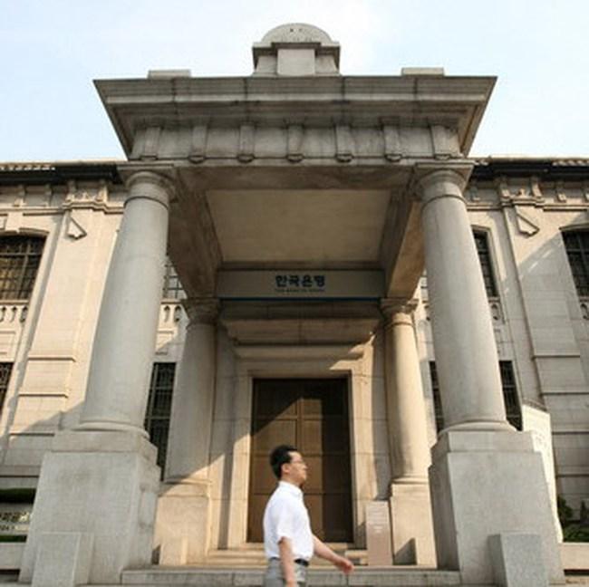 Hàn Quốc nâng lãi suất lần thứ 2 trong năm 2010