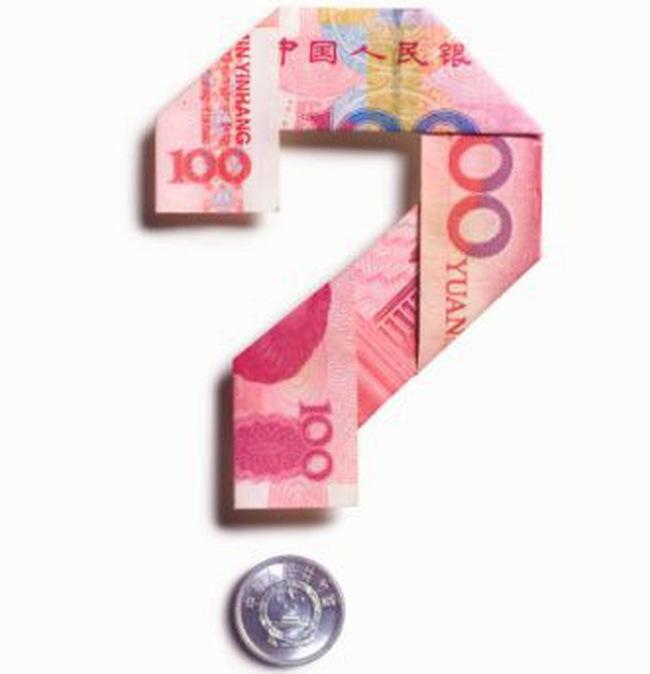 Trung Quốc nâng tỷ lệ dự trữ bắt buộc lần thứ 5 từ đầu năm 2010