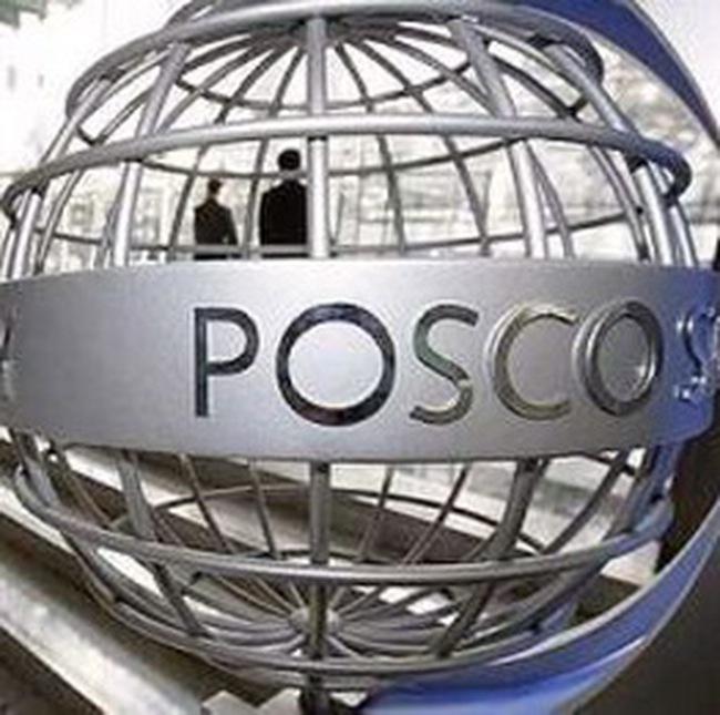 HSBC quản lý tiền tệ cho POSCO