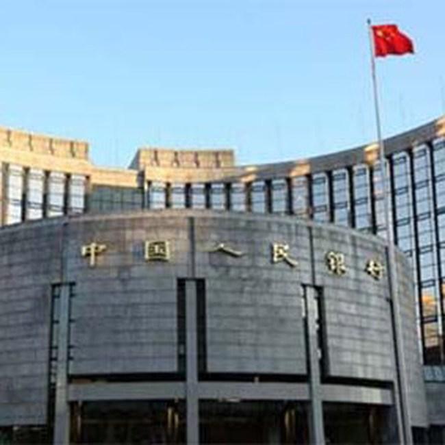 Trung Quốc tuyên bố sẽ thắt chặt thanh khoản