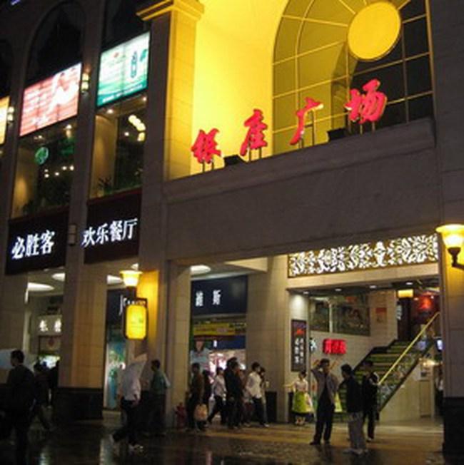 Trung Quốc tuyên bố đã kiểm soát được lạm phát