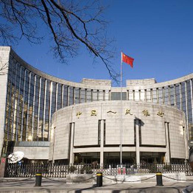 Trung Quốc nâng lãi suất cơ bản