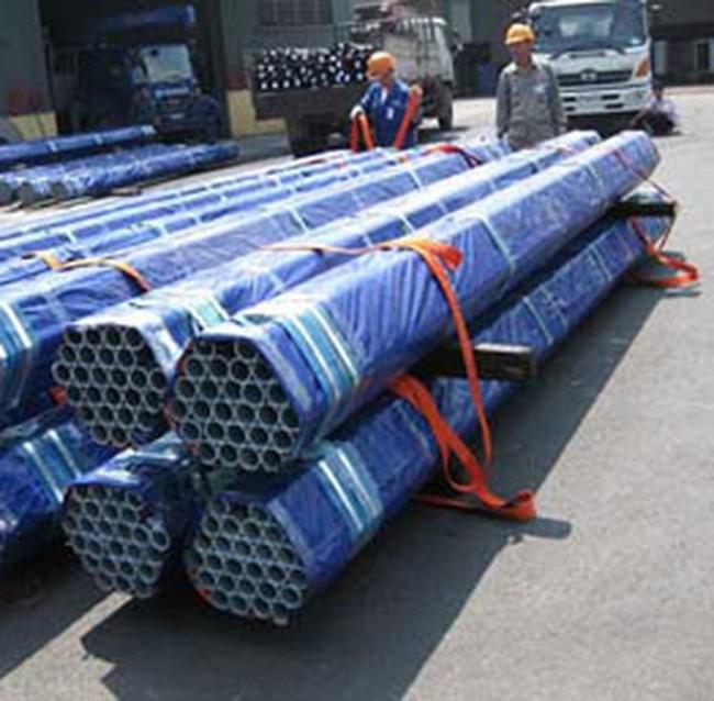 HPG: Lượng thép tháng 2/2011 đạt hơn 64 nghìn tấn