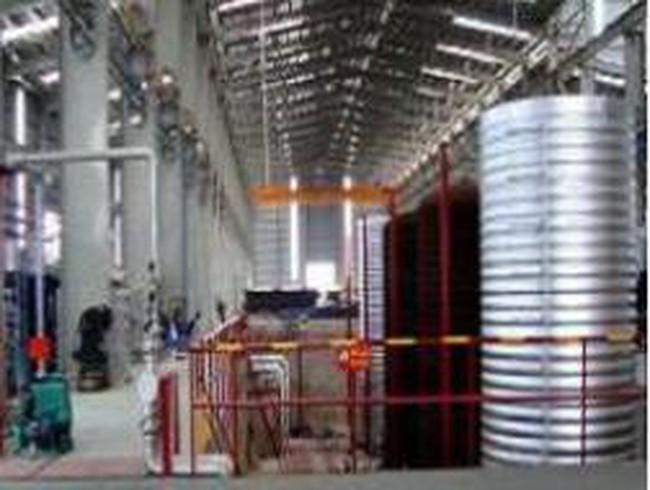 HSG: Đặt kế hoạch LNST 190,6 tỷ đồng