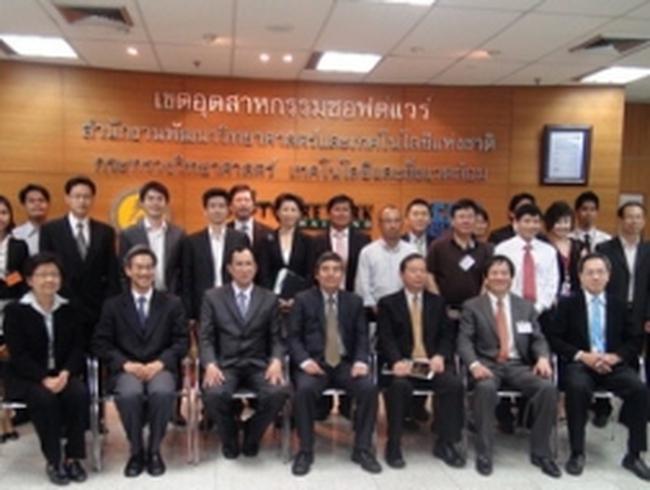 Doanh nghiệp công nghệ Việt-Thái tìm cơ hội hợp tác
