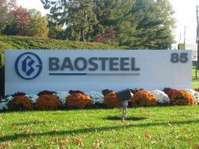 Baosteel sẽ xây dựng nhà máy sản xuất lon nước giải khát tại Việt Nam
