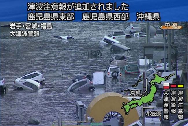 Sóng thần có thể thay đổi lịch sử Nhật bản