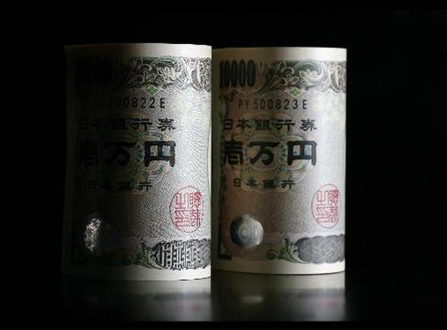 Đồng yên hạ giá 7 phiên liên tiếp