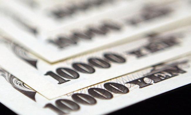 Đồng yên có tuần sụt giá mạnh nhất trong 1 năm