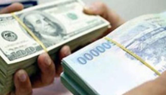 Thêm những ngân hàng lớn giảm lãi suất USD