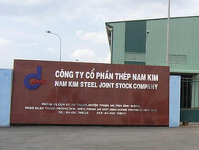 NKG: Năm 2011 đặt mục tiêu 150 tỷ đồng LNTT, tăng 16,3% so với 2010