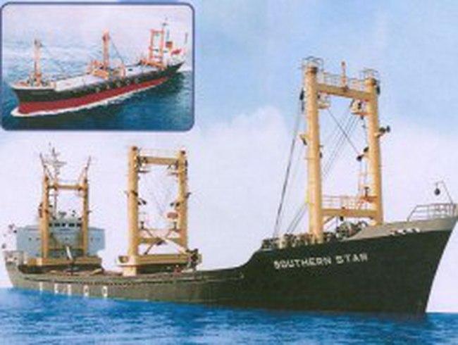 SSG: Trình ĐHCĐ kế hoạch mua 2 tàu biển trong năm 2011