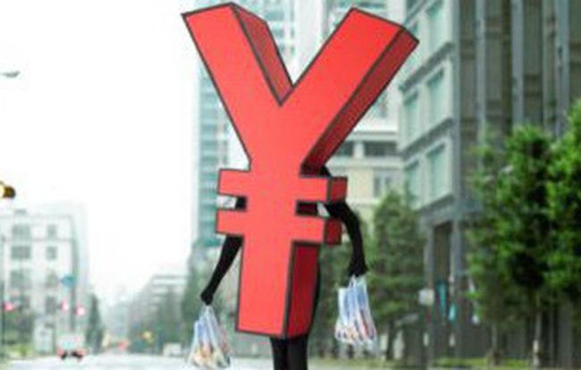 Đồng yên chấm dứt chuỗi 4 phiên tăng giá