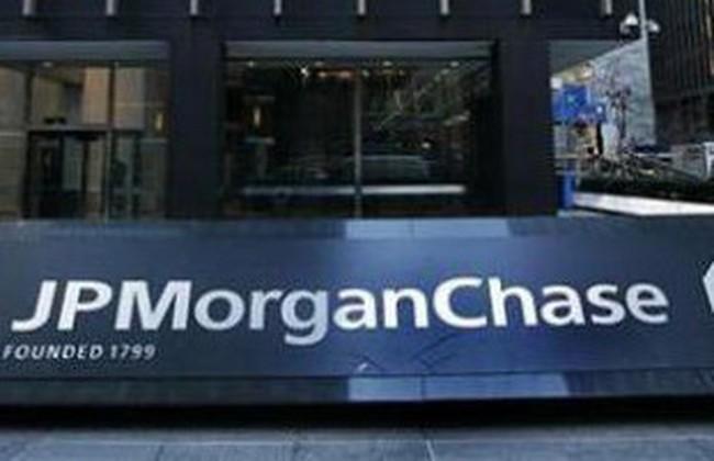 JP Morgan Chase công bố lợi nhuận quý cao chưa từng có