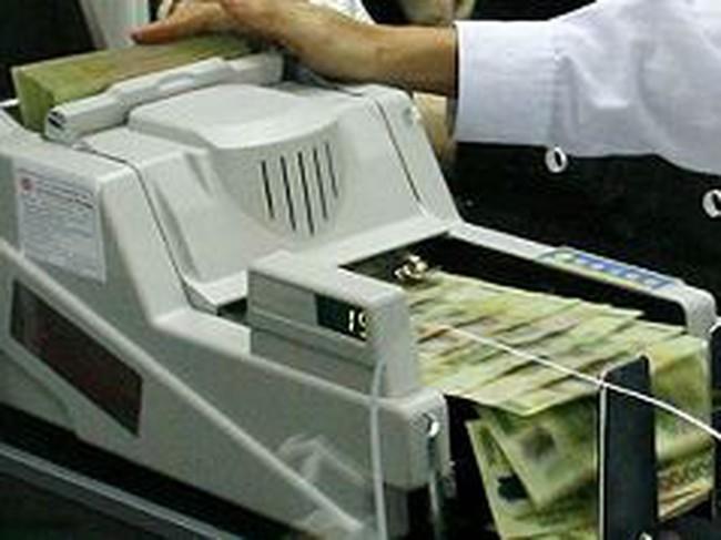 Chỉ có ngân hàng hưởng lợi!