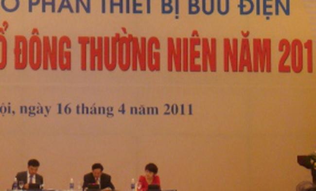 POT: Chưa chốt phương án đầu tư khu đất 1,3ha 63 Nguyễn Huy Tưởng - HN