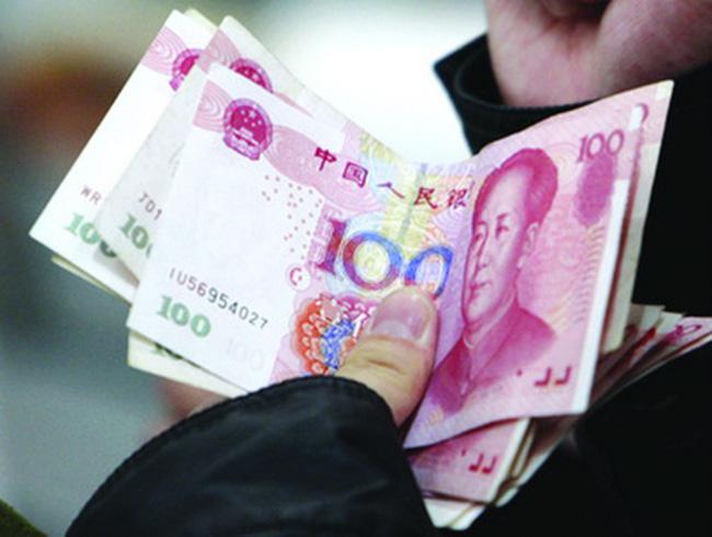 Trung Quốc yêu cầu 5 ngân hàng lớn nhất nâng tỷ lệ an toàn vốn