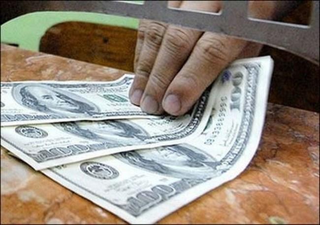 DN Nhà nước bán ngoại tệ cho ngân hàng: Không nhiều như kỳ vọng